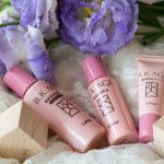 コラージュ ビーケーエイジ トライアルセットは試す価値アリ、特に化粧水はおすすめ!
