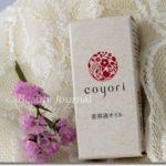 coyoriの美容液オイルは夏でも乾燥肌の私の救世主、今ならお試し価格でお得!
