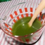 わかめスープでおなじみのリケンの青汁がお通じに効いて、ウエストすっきり!