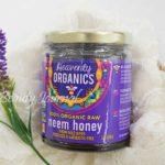 身体に良くて安くておいしい、おすすめの生ハチミツはないものだろうか?