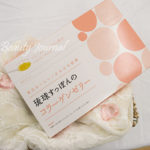 すっぽんで美肌作り、琉球すっぽんのコラーゲンゼリーはお手頃価格で美味し!