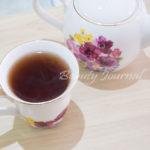 お茶で痩せる!は信じないけど、重ね発酵ハーブ茶は空腹が薄れる不思議なお茶