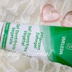 ヴェレダの歯磨き(ハーブ)でオーガニック歯磨き粉に初挑戦